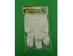 Одноразовые перчатки (100шт) на планочке Comserv (1 пач)