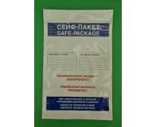 Номерные Сейф-пакеты 300х420 мм. с прозрачной карманом для сопроводительных документов (500 шт. в уп.) (1 шт)