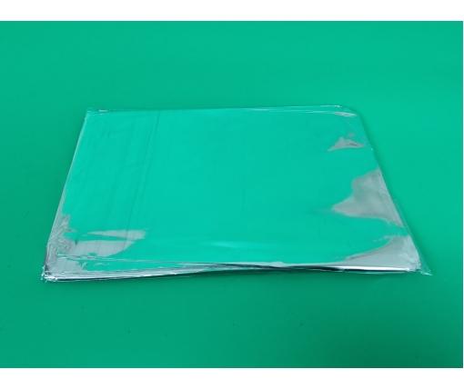 Курчаки в упаковке 20мк 17*25 АлланПак (500 шт)