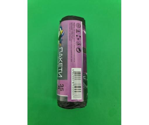 Пакет для мусора 35литров (20шт) КОК с ручками  (1 рул)