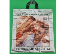 """Пакет с петлевой ручкой  СК"""" Пара"""" (45*44) 60мк (25 шт)"""