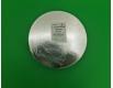 ᐉ Крышка на контейнер алюминиевый 100шт На форму артикул Т546I (1 пач)
