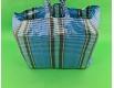 Хозяйственная сумка. полипропиленовая 55х45 (100 шт)