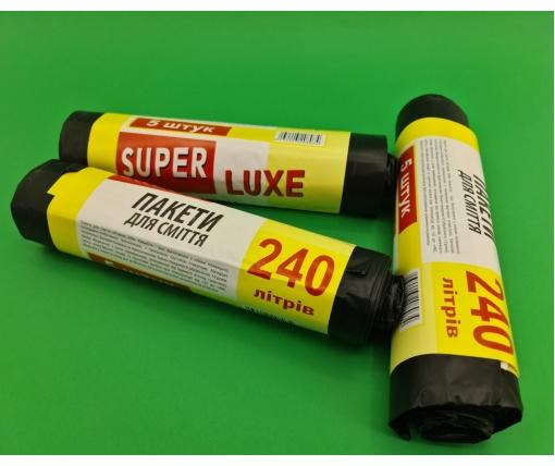 Мусорный пакет 240литров (5шт LD) Супер люкс (1 рул)