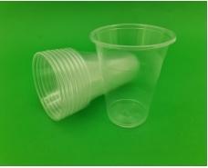 Пивной стакан   480гр PGU (50 шт)