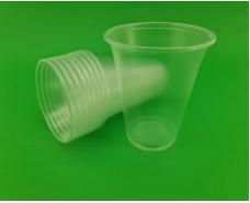Пивной стакан   470гр PGU (50 шт)