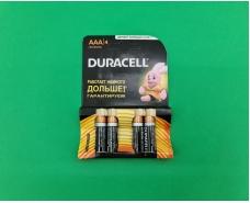 Батарейка Duracell (ААA R3) алкалиновые (Б-4) (4 шт)