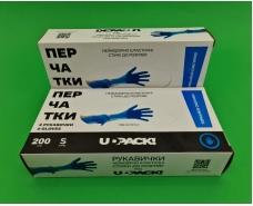 Перчатки Термоэластопласт с тиснением Синий(200шт) S (1.7гр) 004 (1 пач)