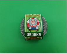 """Мочалка железная Сетка (а3) """"Эврика"""" 60гр (1 пач)"""