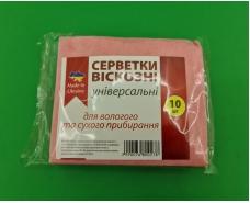 Вискозная салфетка (10шт) Для Пыли LIGHT (1 пачка)
