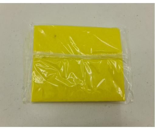 Cалфетка Вискозная (аЗ) Для Пыли  vivat LIGHT (1 пач)