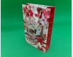 Бумажный пакет подарочный Средний 17/26/8 (артSV-187) (12 шт)
