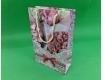 Бумажный пакет подарочный Средний 17/26/8 (артSV-171) (12 шт)