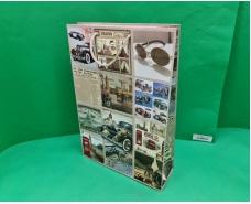 Пакет бумажный Большой вертикальный 25/37/8(артBV-128) (12 шт)