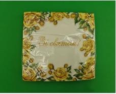 Красивая салфетка (ЗЗхЗЗ, 20шт)  La Fleur  Рамка из желтых роз (1303) (1 пач)