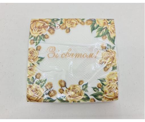 Красивая салфетка (ЗЗхЗЗ, 20шт)  La Fleur  Рамка из желтых роз (1303) (1 пачка)