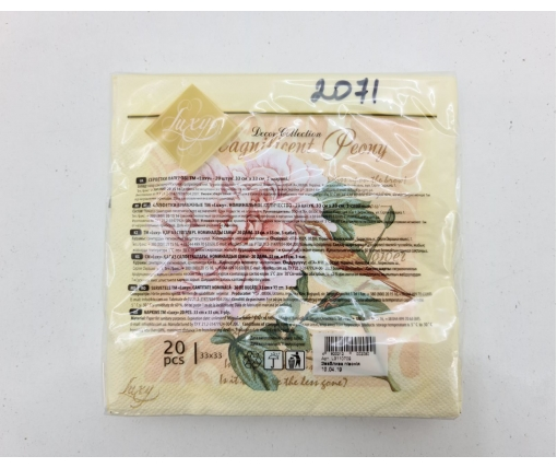 Дизайнерская салфетка (ЗЗхЗЗ, 20шт) Luxy  Обольстительный пион (2071) (1 пачка)