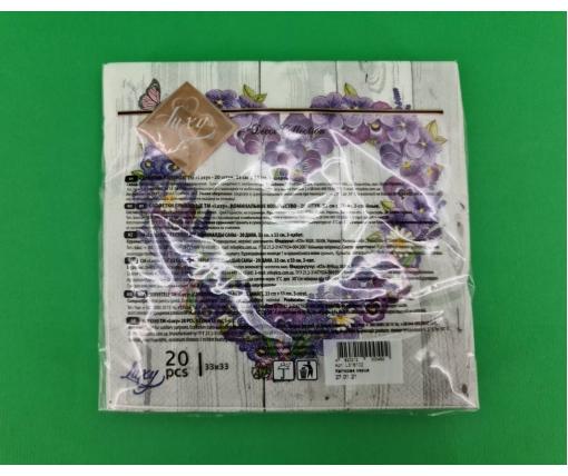 Дизайнерская салфетка (ЗЗхЗЗ, 20шт) Luxy  Цветочное сердце (2091) (1 пачка)