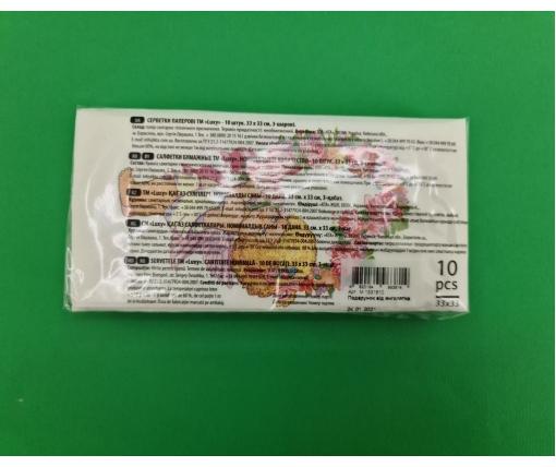 Красивая салфетка (ЗЗхЗЗ, 10шт) Luxy MINI Подарок от ангелочка (2041) (1 пач)