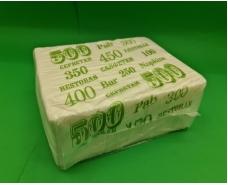 Салфетка бумажная  400лист Фуршет белая (ЗЕЛЕНАЯ) (1 пач)