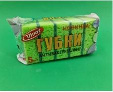 Мочалка для мытья посуды 5шт Харьков ( Макси) Антибактериальная (1 пачка)