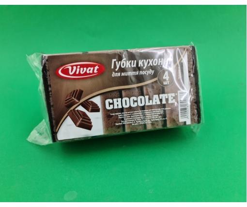 Мочалка для мытья посуды 4шт Харьков ( Макси) CHOCOLATE (1 пачка)