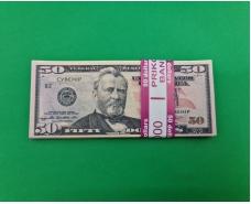 Сувенирные деньги 50 долларов  (1 пач)