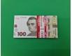 Деньги сувенирные 100 гривен новые (1 пач)