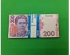 Деньги сувенирные 200 гривен  (1 пачка)