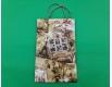 Бумажный пакет подарочный Средний 17/26/8 (артSV-168) (12 шт)