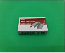 Скобы для канцелярского степлера№10(1000шт) Axent (1 кор)
