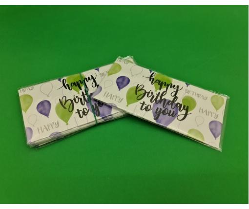 "Конверт для денег ""Happy Birthday to you""  (10 пачка)"