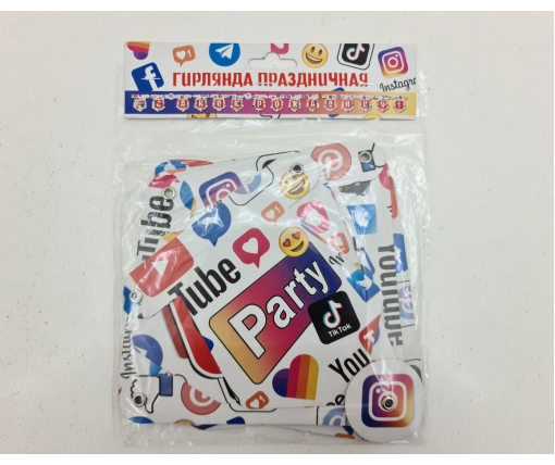 Бумажная гирлянда Социальные сети ''С днем Рождения'' (1 пачка)