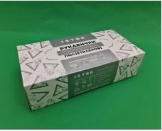 Одноразовые перчатки (500шт)Экстра плотные  (1 пачка)