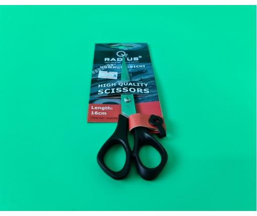 Ножницы №S5006B лезвие 16см, на блистере (1 шт)