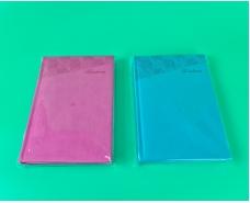 Блокнот №20-86-А5 (ф-А-5., 150л., клетка) (1 шт)