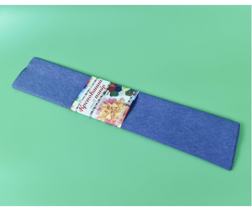 Бумага креповая (гофрированая) синяя (1 пачка)
