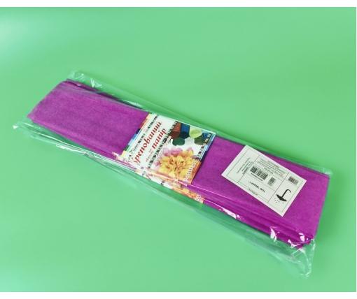 Бумага креповая (гофрированая) сиреневая (1 пачка)
