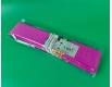 Бумага креповая (гофрированая) розовый (1 пачка)