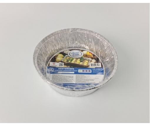 Комплект контейнеров алюминиевых, круглых 1440мл Т546I 2шт (1 пачка)