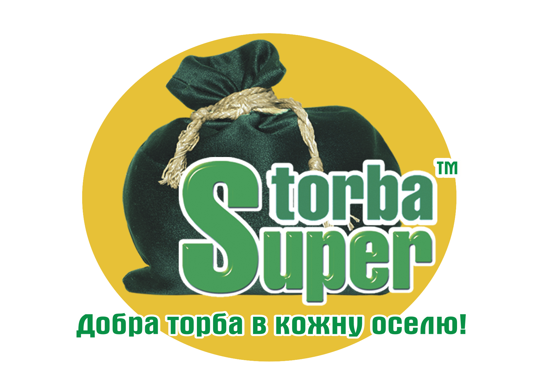 СуперТорба